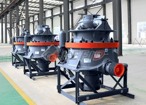 hc cone crusher used in quarry